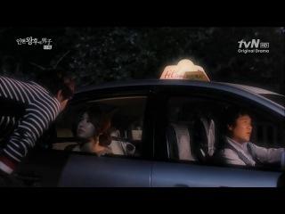 ������� �������� �� ո�\ Queen In-hyun's Man 11 �� 16 �������