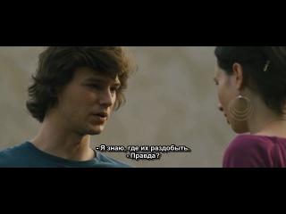 Без стыда/Bez wstydu (2012)