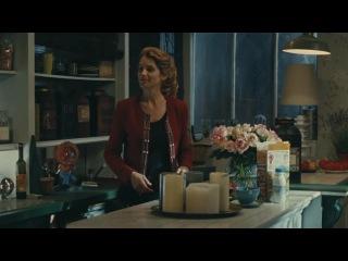 Париж-Манхэттен - 2012 - комедийная мелодрама - фильм Софи Лелуш